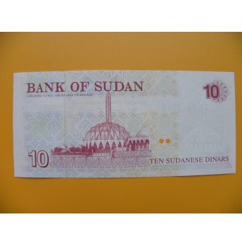 bankovka 10 sudánských dinárů Sudán 1993 - série HG