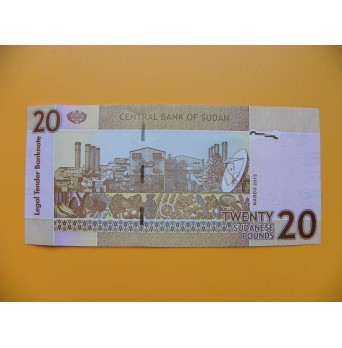 bankovka 20 sudánských liber Sudán 2015 - série EK