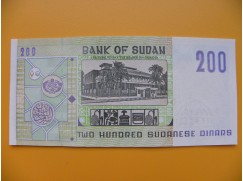 bankovka 200 sudánských dinárů Sudán 1998 - série QF