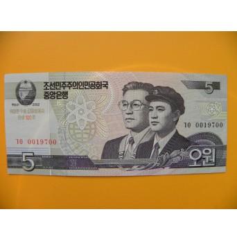 bankovka  5 wonů Severní Korea  2002