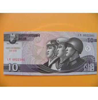 bankovka  10 wonů Severní Korea  2002