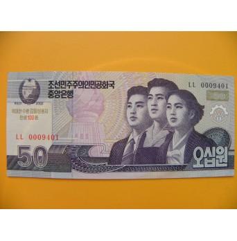 bankovka  50 wonů Severní Korea  2002