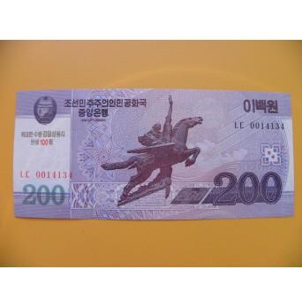 bankovka  200 wonů Severní Korea  2008