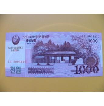 bankovka  1000 wonů Severní Korea  2008