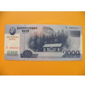 bankovka  2000 wonů Severní Korea  2008