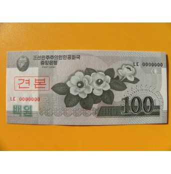 bankovka 100 wonů Severní Korea 2008 - specimen