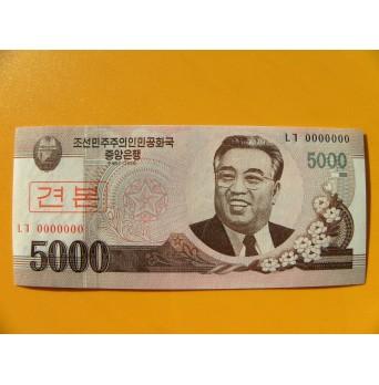 bankovka 5000 wonů Severní Korea 2008 - specimen