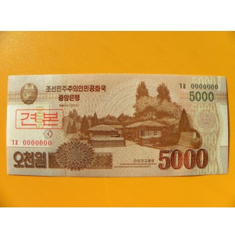 bankovka 5000 wonů Severní Korea 2013 - specimen