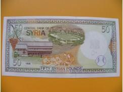 bankovka 50 Syrských liber 1998