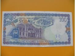 bankovka 100 Syrských liber 1998