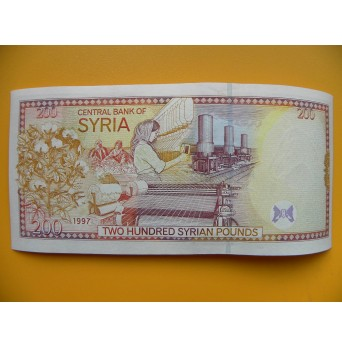 bankovka 200 Syrských liber 1997
