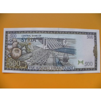 bankovka 500 Syrských liber 1998