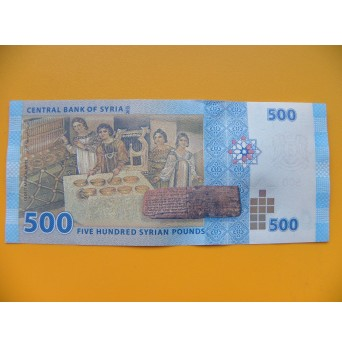 bankovka 500 Syrských liber 2013