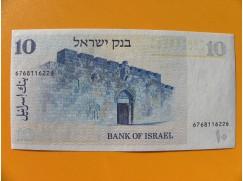 bankovka 10 šekelů - Izrael