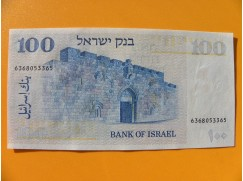 bankovka 100 Lirotů  - Izrael