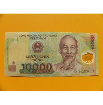 bankovka 10000 dongů Vietnam -polymar - série SM
