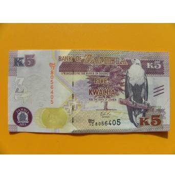 bankovka 5 kwachů Zambie/2015 - série BH