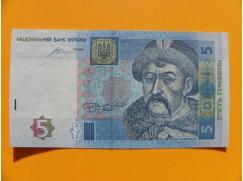 bankovka 5 hřiven Ukrajina/2015 - série YK