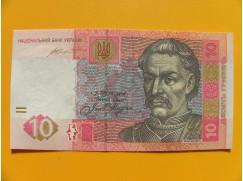 bankovka 10 hřiven Ukrajina/2015 - série XG