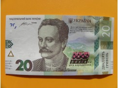 bankovka 20 hřiven Ukrajina/2016 - série CB