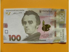 bankovka 100 hřiven Ukrajina/2014 - série YB