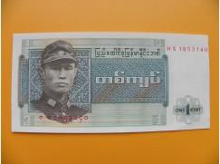 bankovka  1 Barmský kyat 1972 - série DI