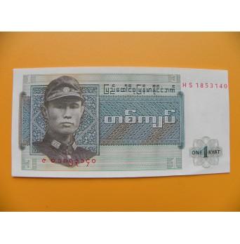 bankovka  1 Barmský kyat 1972 - série HS