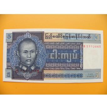 bankovka  5 Barmských kyat 1973 - série JB