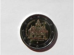 2 euro mince sběratelské Řecko 2016 - Arkadi - UNC