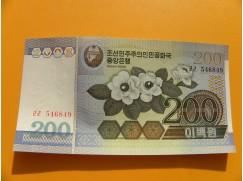 bankovka  200 wonů Severní Korea  2005