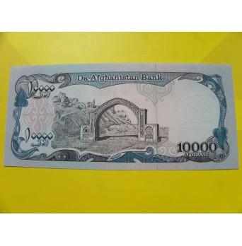 bankovka 10 000 afghání