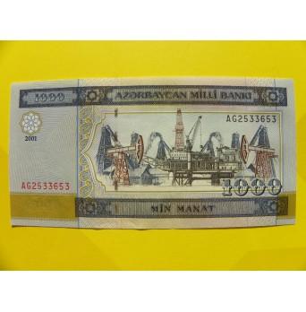 bankovka 1000 manatů - série AG