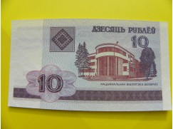 bankovka 10 rublů - série BB