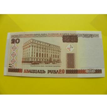 bankovka 20 rublů - série Ka