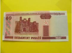 bankovka 50 rublů - série L3