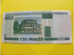 bankovka 100 rublů - série 3M