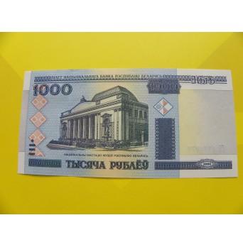 bankovka 1000 rublů - série LB - edice 2011