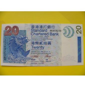 bankovka 20 hongkongských dolarů/2003