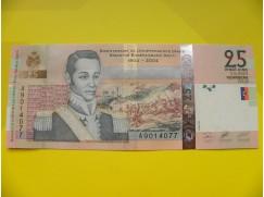bankovka 25 gourde - série A