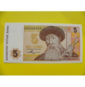 bankovka 5 tenge - série AF