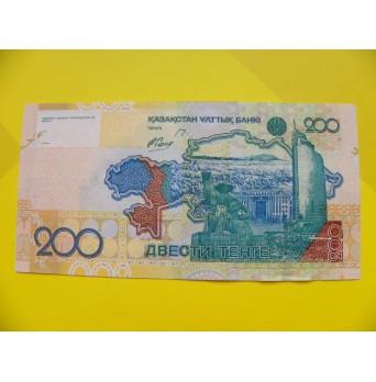 bankovka 200 tenge - série BI
