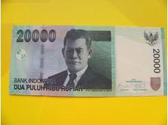 bankovka 20000 rupií - série NDY