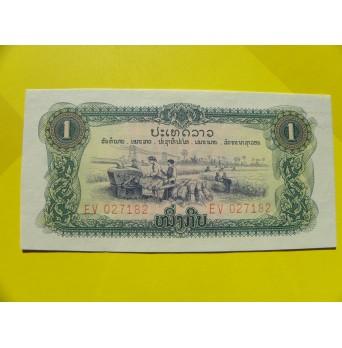bankovka 1 kip - série EV