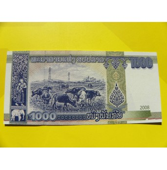 bankovka 1000 kipů - série AA