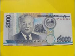 bankovka 2000 kipů - série AD