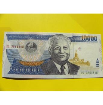 bankovka 10 000 kipů - série FD