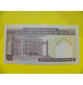 bankovka 100 riál