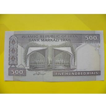 bankovka 500 riál Írán