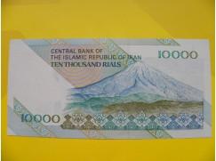 bankovka 10 000 riál