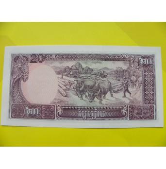 bankovka 20 rielů Kambodža